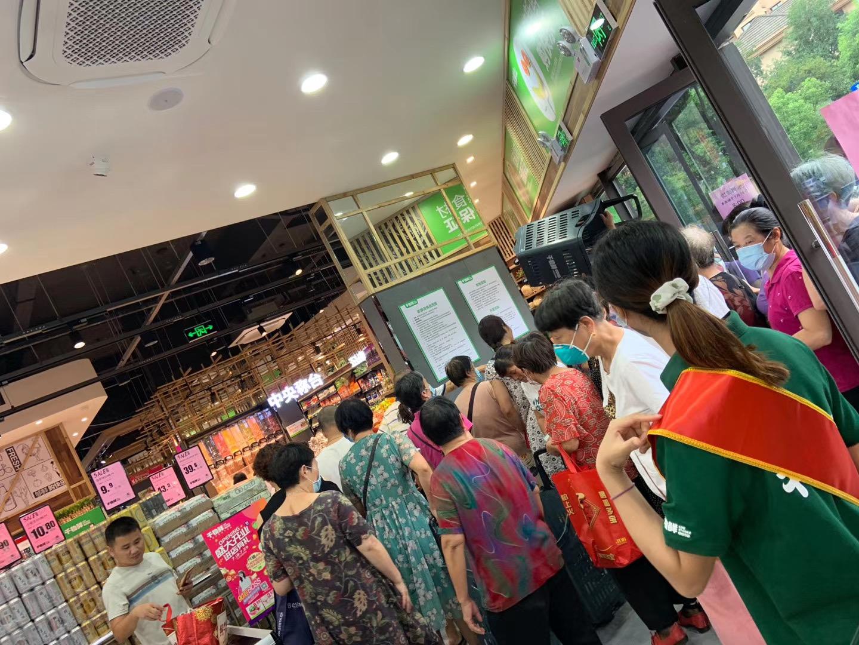 千物洋堂旗下品牌千物鲜生活超市盛大开业