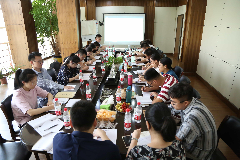 集团组织综合系统制度推进工作会议